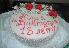 вес 1,5 кг 1350 руб